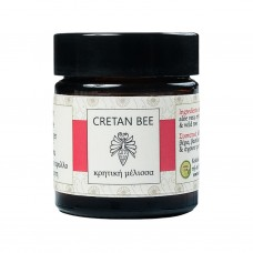 Beeswax Cream Regenerating & Firming with Royal jelly & Rose