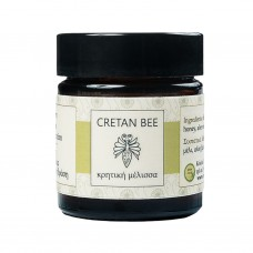 Rejuvenating & Αntiseptic Beeswax Night Cream