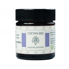 Anti Cellulite Beeswax Cream & Stretch mark Removal