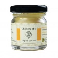 Beeswax Calendula & Chamomile Cream