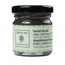 Facial Scrub with chamomile, honey & clay