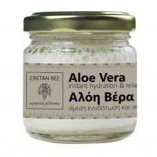 Fresh Aloe Vera Gel