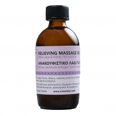 Pain relieving massage oil