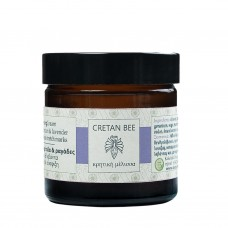 Beeswax Firming Cream for cellulite & stretch marks