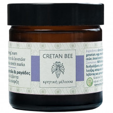 Firming Beeswax Cream for cellulite & stretch marks