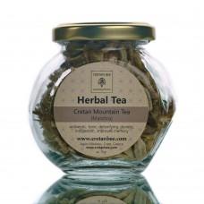 Malotira Cretan Mountain Tea
