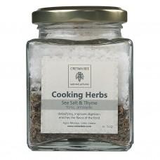 Sea Salt & Cretan Thyme
